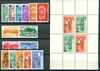 Surinam - Year 1965 (no.420-435,mint)