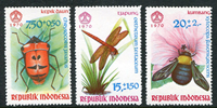 Indonesia - Insects - Mint set of 3