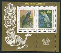 Indonesia - Kakatoes '81 (Zb 1099) Postfris souvenir velletje