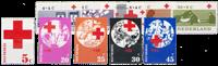 Netherlands 1972 - NVPH 7 - Mint