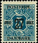 Danmark 1918 - AFA nr.86x - Ustemplet