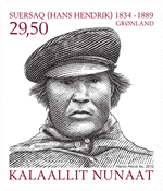 Greenland - Expedition - Mint stamp