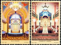 Hungary - Synagogues - Mint set 2v