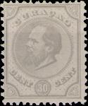 Curacao - 30 ct grijs Willem III (nr. 8, ongebruikt)