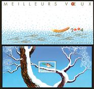 2003 - Meilleurs Voeux - rouge-gorge