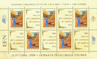 Vatikanet Sprogets dag postfrisk ark