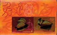 Singapore - Kaninens år specialark - Postfrisk specialark