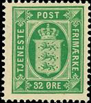 Danmark 1875 - AFA nr.7 - Postfrisk