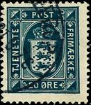 Danmark 1914-20 - AFA nr.17 - Stemplet