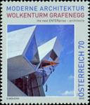 Østrig - Moderne arkitektur - Postfrisk frimærke