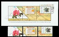 Netherlands 1988 - NVPH 1396-1398+1414 - Mint