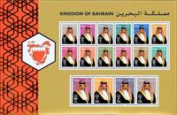 Bahrain - Dagligmærker - Postfrisk ark