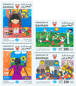 Bahrein - Children's drawings - Mint set 4v