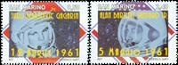 San Marino - Første rumflyvning - Postfrisk sæt 2v