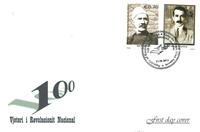 Kosovo - 100TH ANNIVERSARY OF NATI FDC - First Day Cover