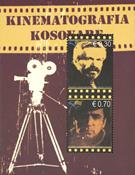 THE KOSOVAR CINEMATOGRAPH *MS