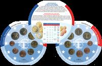Frankrig møntsæt årssæt 2005