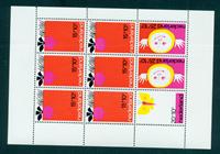 Netherlands 1971 - NVPH 1001 - Mint