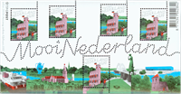 Netherlands - NVPH 2323 - Mint