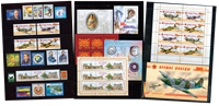 Russia 2011 - Mint - Part 1 - without standing order - complete
