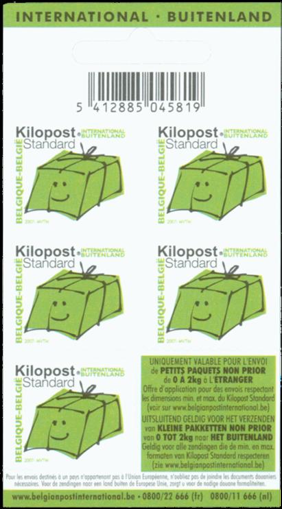 Belgien - Pakkepost - Grøn: Postfrisk hæfteblok