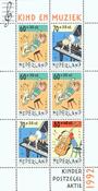 Netherlands 1992 - NVPH 1541 - Mint
