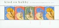 Netherlands 1990 - NVPH 1460 - Mint