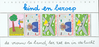Netherlands 1987 - NVPH 1390 - Mint