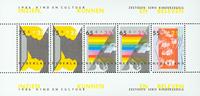 Netherlands 1986 - NVPH 1366 - Mint