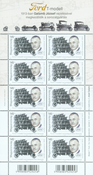 Hungary - Ford-T - Mint sheetlet of 10