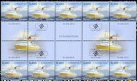 Åland - Passagerfærge - Postfrisk Gutter 10-stribe