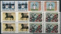 Netherlands 1975 - NVPH 1079-1082 - Mint - 4 block