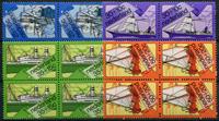 Netherlands 1973 - Summer Stamps - Block of 4