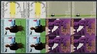 Netherlands 1971 - NVPH 992-995 - Mint - 4 block