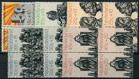 Netherlands 1971 - NVPH 985-989 - Mint - 4 block