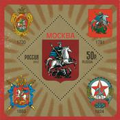Rusland - Våbenskjold/Moskva - Postfrisk miniark