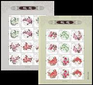 China - Peach flowers - Mint sheetlet