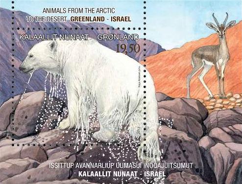 Grønland - Isbjørn / Antilope - Postfrisk miniark
