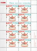 Netherlands - NVPH V1721 - Mint