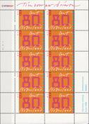 Netherlands - NVPH V1837 - Mint