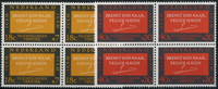 Netherlands 1966 - NVPH 856-857 - Mint - 4 block