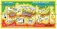 Nederland - Kinderzegels 2003
