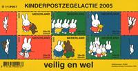 Nederland - Kinderzegels 2005