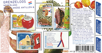 Netherlands - NVPH 2579
