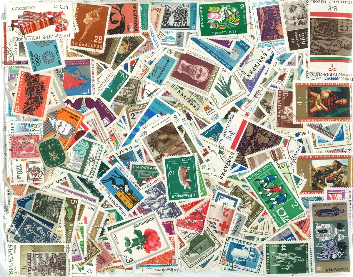 Bulgarien kæmpesamling 2000 forskellige