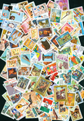 Guinea-Bissau - 260 different stamps