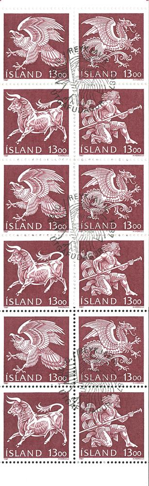 Island - AFA nr. 672-75  - Stemplet hæfte