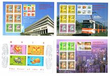 Hong Kong postfrisk: 4 miniark