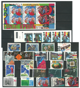 Netherlands year 1991 - Mint