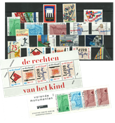 Netherlands year 1989 - Mint